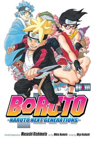 Boruto Vol 3