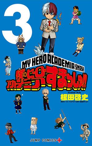 My Hero Academia Smash Vol. 3